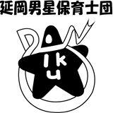 6月27日18:30~ いちごいちえ「延岡男星保育士団」登場