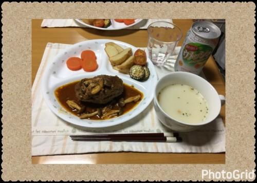 晩ご飯02